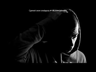 """��� ����� ������� ..� ��� ������ Ramaz a.k.a Rido ft  Faxo (��� ������� SELIM). M Zari rec - ����� ��� """"  ����� ��� """" ! ����� �������� ��� ��� ������, ������, ��� � �����, �������� ����� � �����, ����� ��� ������, ������� ���, ��� 2012, ���, rap, love, ������,�������� �����,�������� ���,������,�����,������,������,������,. Picrolla"""