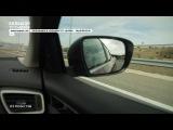 Nissan Qashqai 2014 - Большой тест-драйв - Big Test Drive - Ниссан Кашкай 2014 Часть 1.mp4